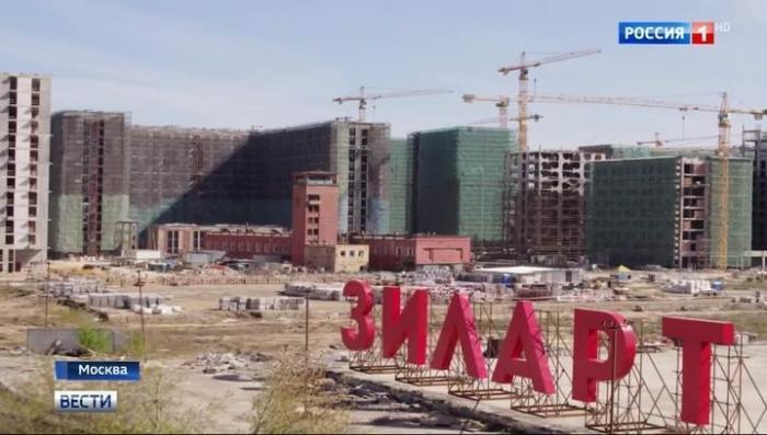 Зиларт: новый микрорайон Москвы удивит парками, музеями и парящим мостом