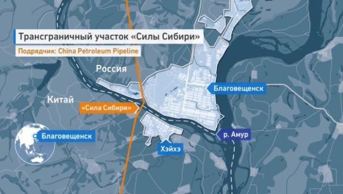 «Сила Сибири» вплотную подошла к китайской границе