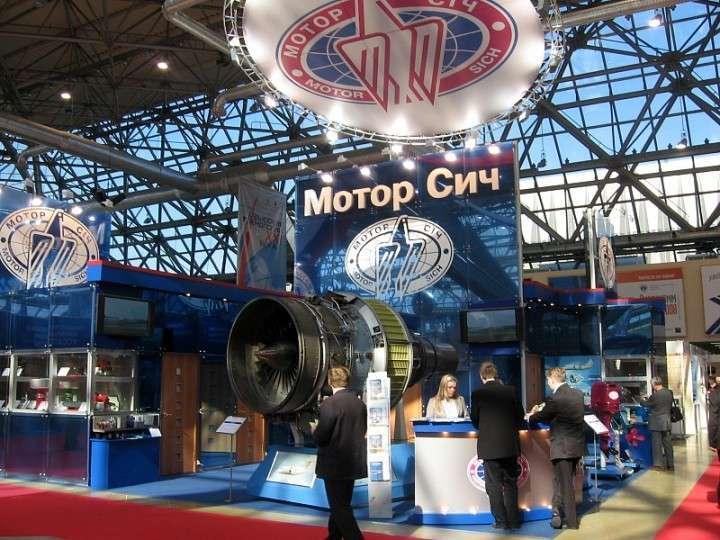 ФСВТС: Украинская «Мотор Сеч» может перенести производство в Россию