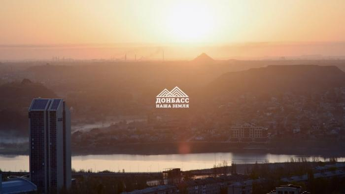 Донбасс – наша земля. Ролик посвящяется жителям народной Республики