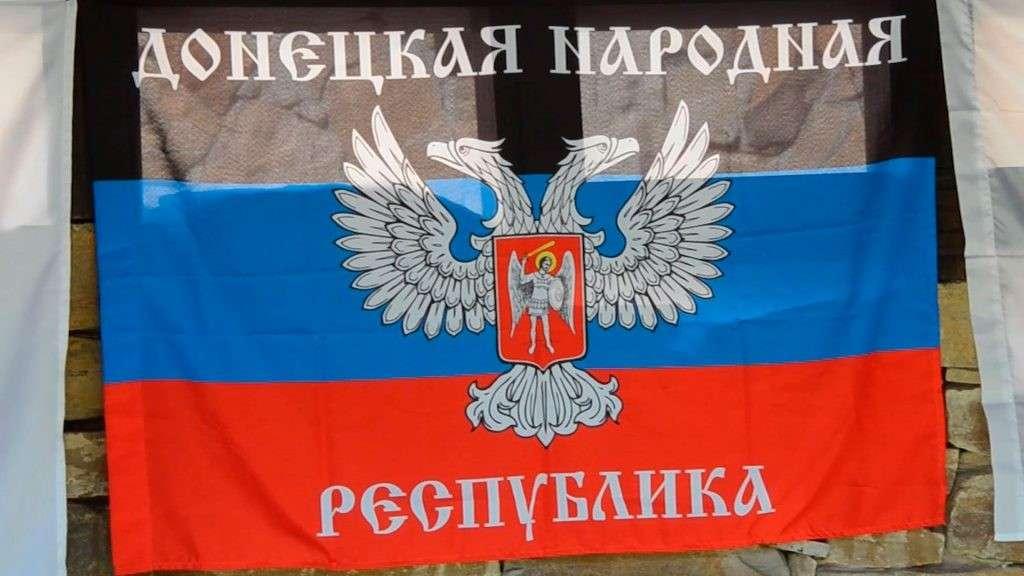 В ДНР начал свою работу интеграционный комитет «Россия-Донбасс»