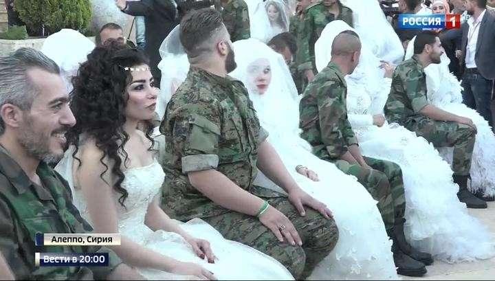 Сирия возвращается к мирной жизни: в Алеппо одновременно 30 пар сыграли массовую свадьбу