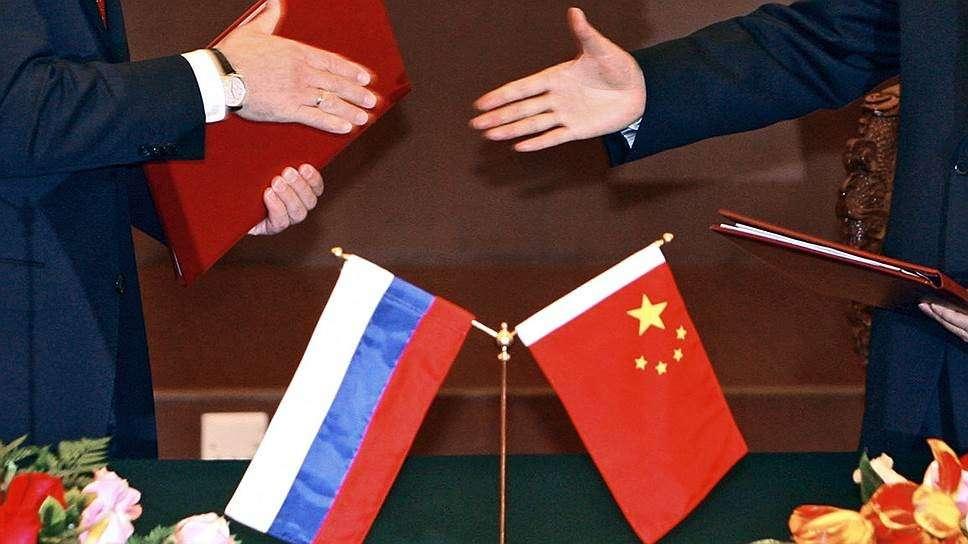 Россия и Китай вступают в новую эру глобализации