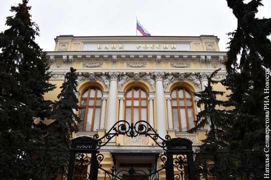 ЦБ России зафиксировал массовые кибератаки на банки