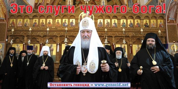 Религиозная чума иудохристианства расползается по России: ежедневно открывается три новых храма