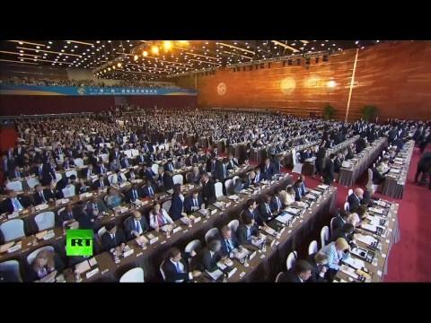 Владимир Путин выступил на открытии Международного форума в Пекине