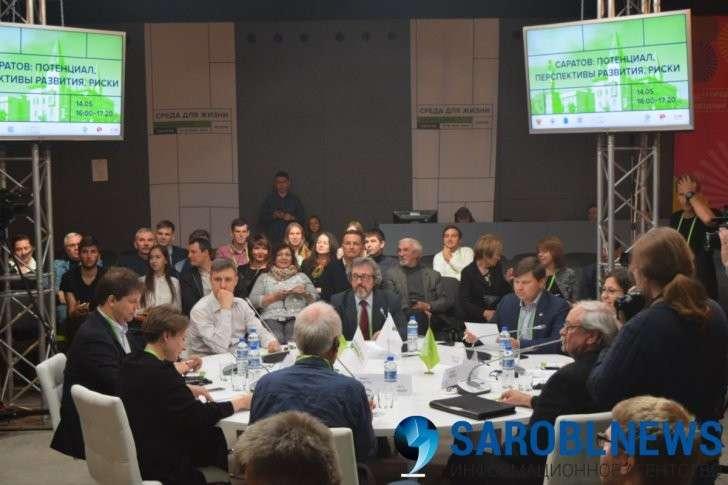 Враги России лезут в регионы. Урбанисты из запада призывают разрешить продавать воздух в Саратове