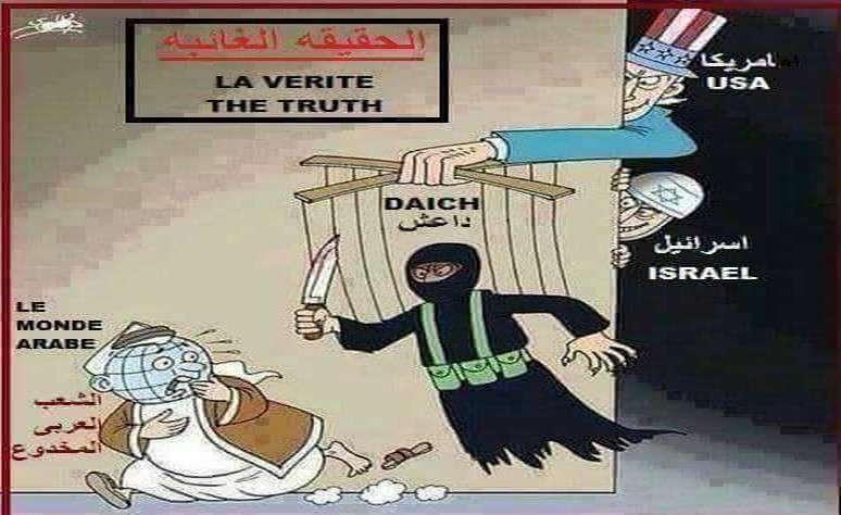 Как западные СМИ реально поддерживают терроризм в Сирии