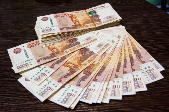 Финансы, выделенные для поддержки малого и среднего бизнеса, полностью разворовали