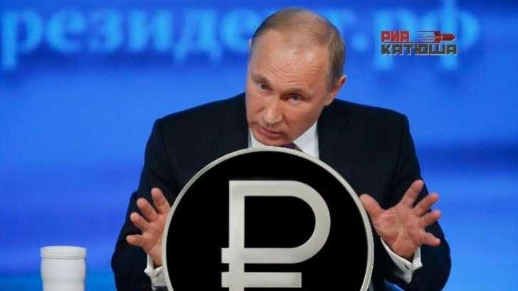 Владимир Путин утвердил стратегию экономической безопасности России: экономика не по Кудрину