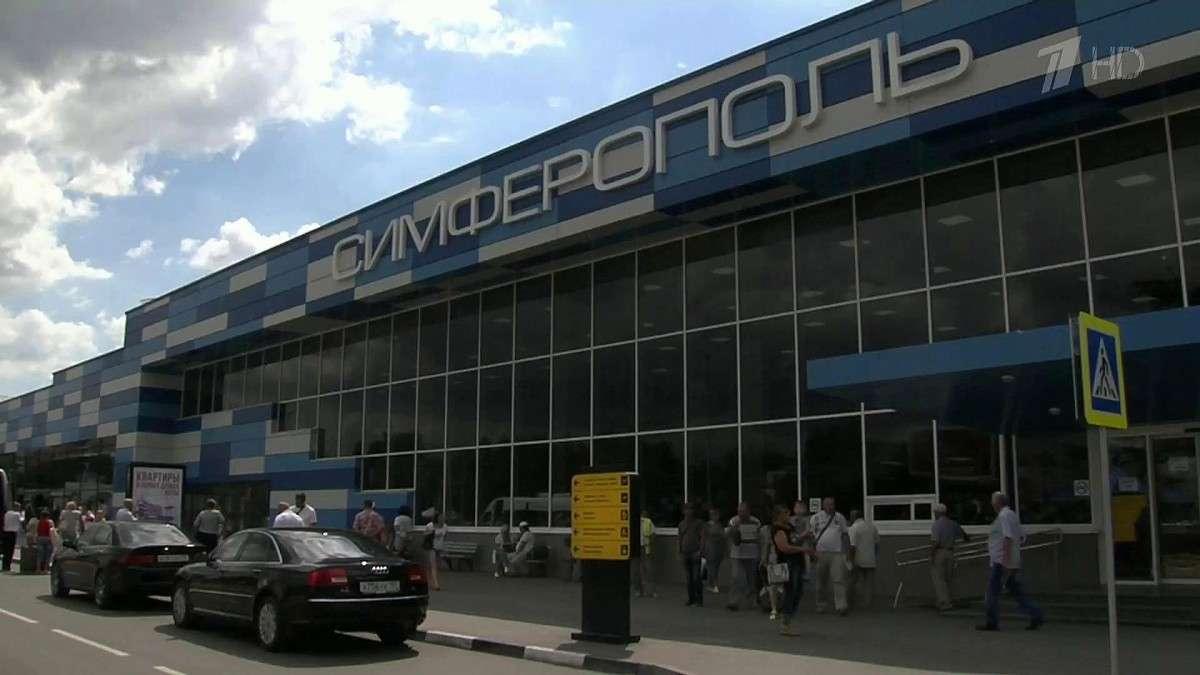 Льготные перевозки в Крым начали сразу семь российских авиакомпаний