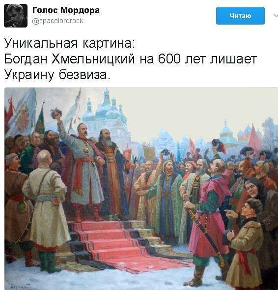 Юмор помогает нам пережить смуту: на Украине полная дупа
