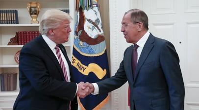 Трамп раскрыл Лаврову страшную тайну «Исламского государства» – заявили американские СМИ