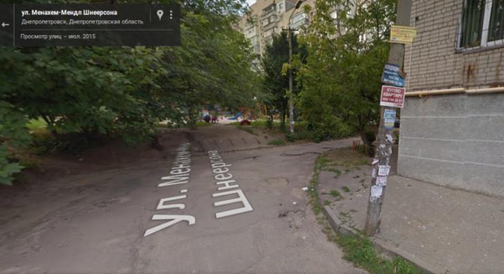 Как на Украине проходит декоммунизация по-хабадовски