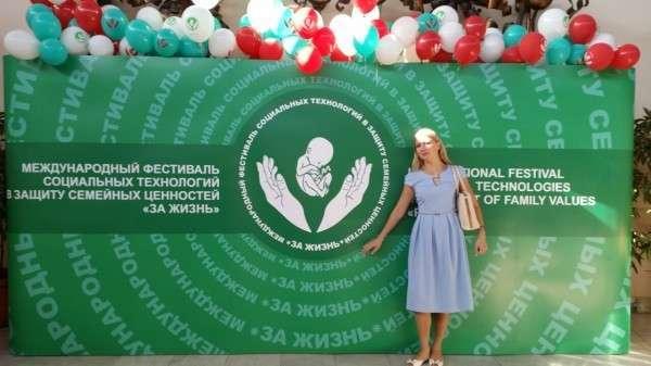 Мы выбираем жизнь без абортов