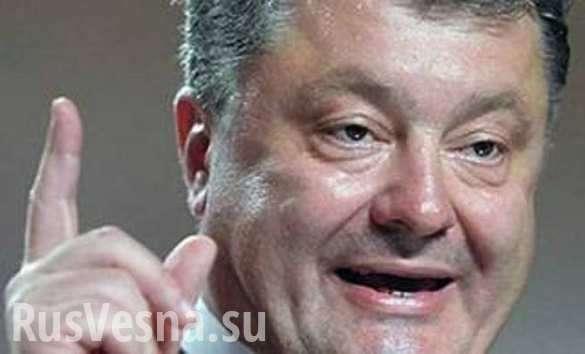 «Он нереально бухой», – украинцы высмеяли Вальцмана, подписавшего «безвиз» | Русская весна