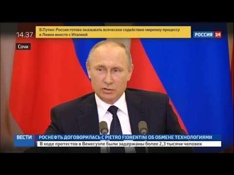 Владимир Путин об инициаторах антироссийской кампании в США: «Либо тупые, либо опасные»