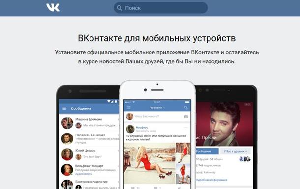 Обход блокировки сайтов в Украине