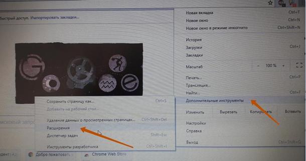 Украина: запрет ВКонтакте. Как обойти блокировку сайтов?