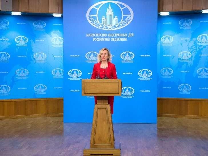 Брифинг официального представителя МИД России Марии Захаровой, 18.05.2017