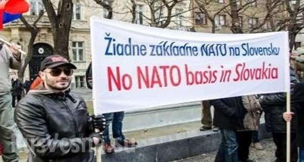 Словакия может стать первой страной, которая покинет блок НАТО