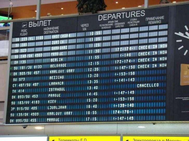 Табло вылетов в аэропорту Шереметьево