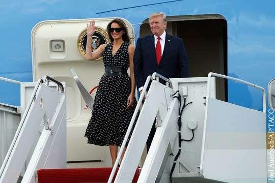 Дональд Трамп едет знакомится со всем Миром