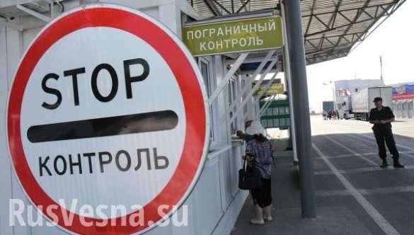 Зрада: пассажиропоток из Украины в Крым растет | Русская весна