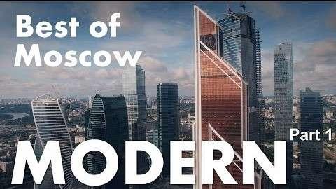 Виртуальный тур по Москве с высоты птичьего полета