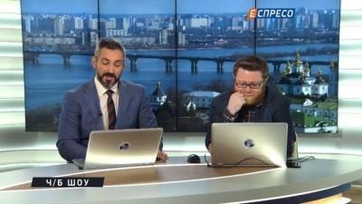 На нацистских ведущих Эспрессо ТВ подано заявление в полицию за призывы к этническим чисткам