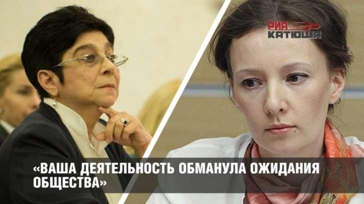 Уполномоченная по правам ребенка при Президенте Анна Кузнецова обманула ожидания общества