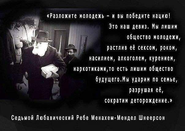 Алкогольный геноцид: как, кто и чем спаивает русскую нацию?