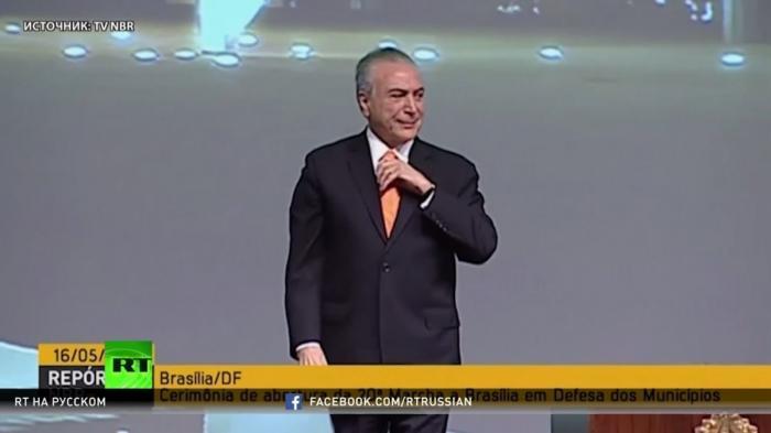 Бразилия: требуют отставки президента. Импичмент 2.0.
