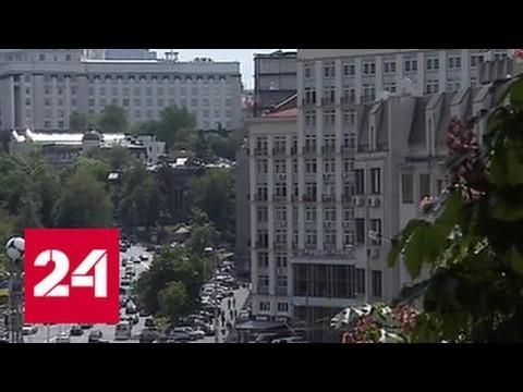 Украина трещит по швам: признаки «федерализации» очевидны