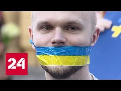 Запрет ВКонтакте: киевские студенты разгневаны из-за запрета российских сайтов