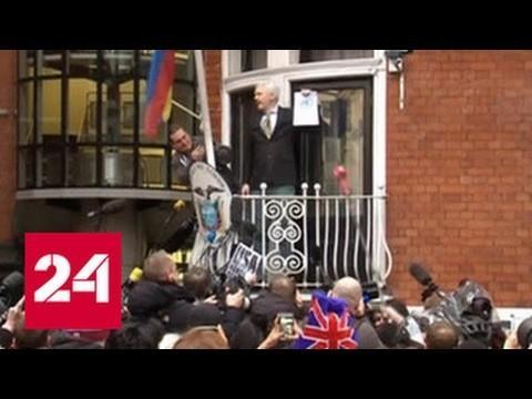 Джулиану Ассанжу все еще грозит тюрьма и казнь, так обещали Клинтон и Обама
