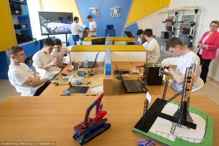 ВТомске открылся детский технопарк «Кванториум»