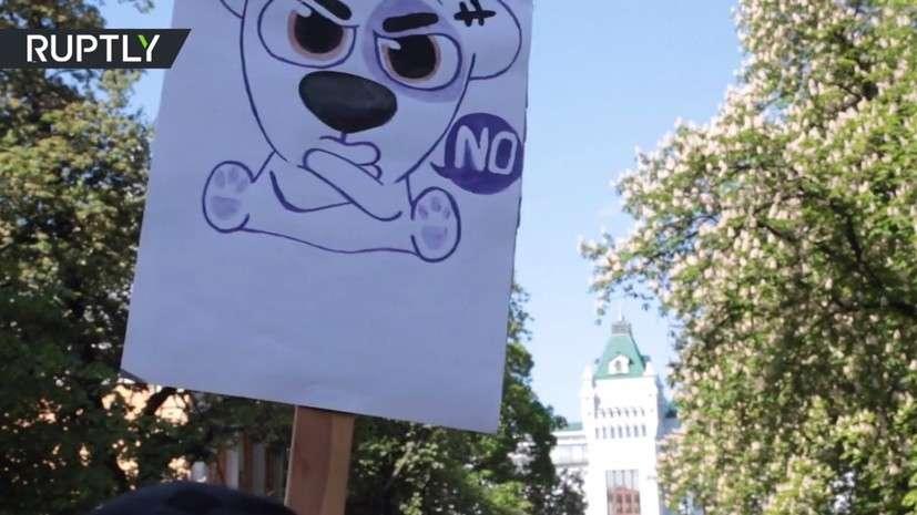 В Киеве прошёл протест против блокировки социальной сети «Вконтакте»