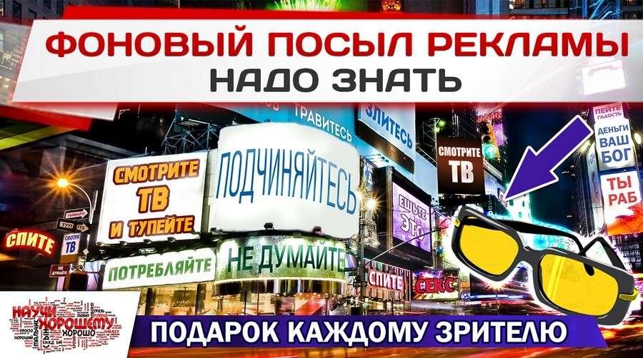 Реклама общественно товаров интернет 1 контекстная реклама интернет отличная современная площадка реализации товаров