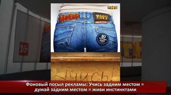 Реклама продвигает не только конкретный товар, но и внушает определённый образ жизни