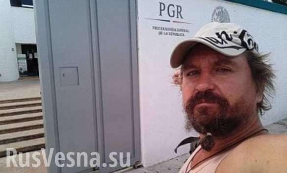 Мексиканцы требуют депортации россиянина, которого чуть не забили до смерти | Русская весна