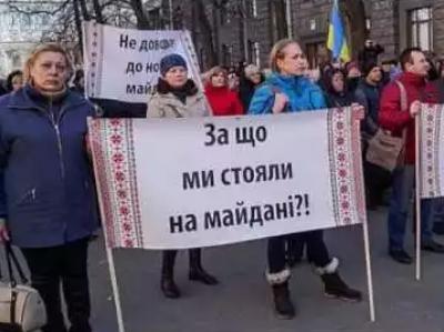 Янукович обязательно пошел бы навстречу «протестующим», или что выстоял майдан на самом деле