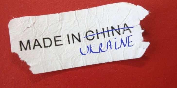 Китайцы загадили свою страну и теперь берутся за разорённую Украину