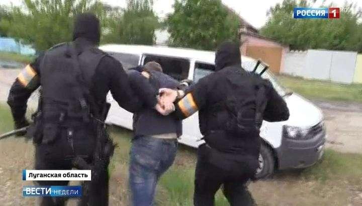 В ЛНР ополченцы поймали диверсантов, готовивших теракты