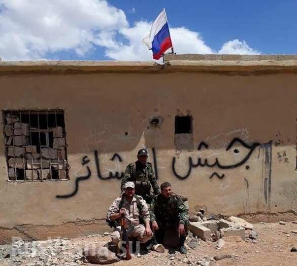 Сирия: правительственная армия прорывается к границе с Иорданией, вопреки удару ВВС США