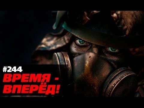 Наконец-то Россия показывает своё истинное лицо. Время-вперёд!