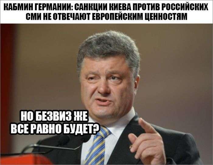 Юмор о международной политике: Порошенко успел снять средства с Яндекс Деньги