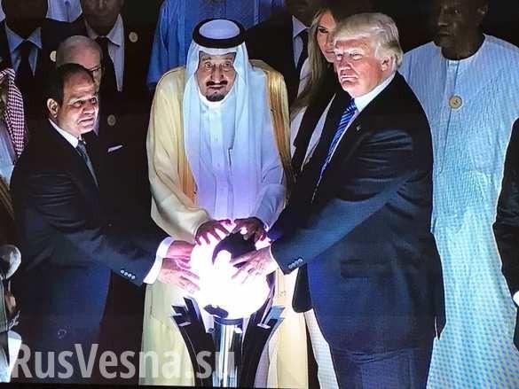Масонские игры: в сети смеются над странным ритуалом Дональда Трампа в Саудовской Аравии