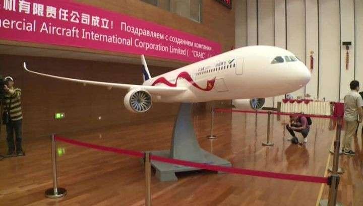 Россия и Китай готовят новый лайнер совместного производства