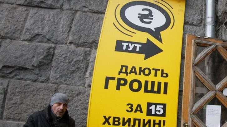 США дружит только под проценты и то большие: безвозмездной военной помощи Украине не будет